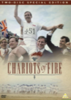 Chariots of Fire DVD cover